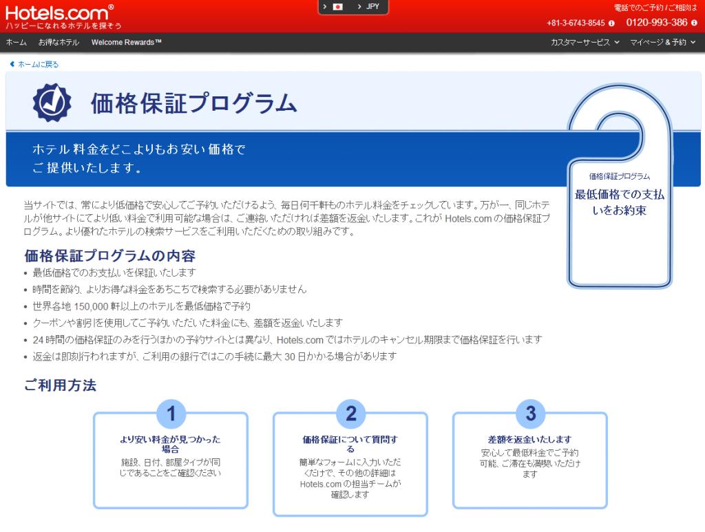SnapCrab_No-0006