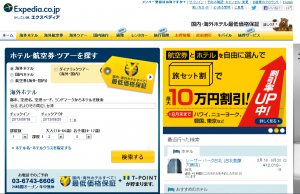 SnapCrab_NoName_2013-8-16_17-37-41_No-00