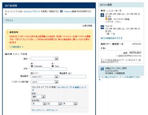 SnapCrab_NoName_2013-8-19_13-27-12_No-00