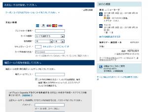 SnapCrab_NoName_2013-8-19_13-35-49_No-00