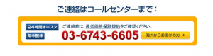 SnapCrab_NoName_2013-8-19_14-52-1_No-00